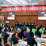"""我县举办""""龙腾虎跃""""""""群星灿烂""""发展计划电商知识培训"""